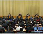 习近平出席全国宗教工作会议并发表重要讲话
