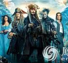 《加勒比海盗》北影节排片出炉 连映预热《海盗5》