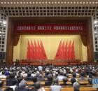 习近平提出中国科技发展三步走目标