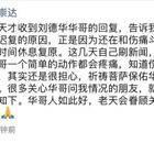 好友透露刘德华恢复情况:情况稳定,和伤痛斗争