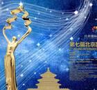 北影节第二批片单出炉 《家族之苦2》全球首映