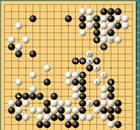 柯洁对抗AI第二战:柯洁刚烈分断震惊全场 AI的并太牛