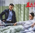 《三人行》钟汉良床戏撩人 自曝80%戏份在床上完成