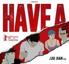 《好极了》被赞动画版昆汀 中国梗不影响外国观众观影