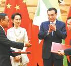外媒关注中国高规格接待昂山素季:待遇仅次于普京