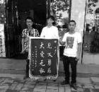 陕西扫地男童遭暴打续:其父给救人小伙送锦旗(图)