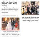 英媒:周杰伦童话婚礼带动旅游 助保留300年历史古堡