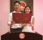 网曝刘强东与奶茶妹妹章泽天领证结婚(图)