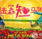 """《陆垚知马俐》亮相院线看片会 被赞""""失恋33年"""""""