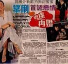 《惊天魔盗团2》将上马 《特种部队2》导演朱浩伟执掌