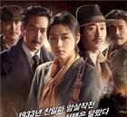 全智贤新片《暗杀》跻身韩国影史票房排行榜前十!