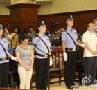 郭美美推手当庭认罪 最后陈述:怎么判都接受