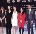 《惊天破》媒体探班 谢霆锋避谈王菲怀孕