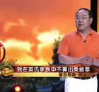 杨澜与英达节目中因孩子问题发生激烈争执