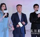 《剩者为王》定档11月6日 彭于晏为与舒淇接吻准备两周