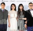 张家辉郭富成夺大奖?香港电影金像奖名单疑外泄