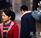 《山河故人》即将上映 赵涛再次斩获国际电影协会奖项
