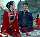 《山河故人》张译狂追赵涛 贾樟柯多时空探讨情感