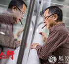 """《三人行》曝""""枪火""""版致敬片 杜琪峰再战警匪江湖"""