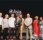 《幸运是我》获邀亚美电影节 惠英红荣获人道主义奖