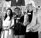 《孩子回国了》开播 曹云金自曝英语成软肋