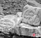"""越南走私670吨""""僵尸肉""""在河口被销毁(图)"""