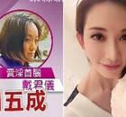 林志玲方否认涉卖淫案 怒斥:对人格尊严的打击伤害