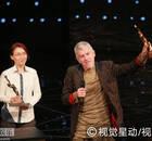 杜可风摘得最佳剪辑奖 凭《踏血寻梅》第7次获奖