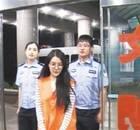 郭美美今日被依法批捕 或面临3-10年有期徒刑(图)