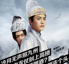 《万万没想到》杨子珊女主角 马天宇成王大锤死对头