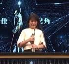 金燕玲凭借《踏血寻梅》第三次获得最佳女配角