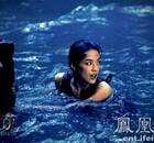 《寻龙诀》发舒淇角色MV 谭维维唱出Shirley心声