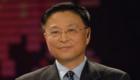 阎学通:中国实现大国崛起如何讲道义?