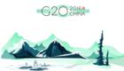 """【战略家】徐秀军:机制创新让G20不再是个""""清谈馆"""""""