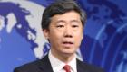 清华大学中国与世界经济论坛--半年回顾与展望