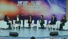 2016(第五届)中国产业地产高端论剑圆满落幕