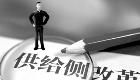 胡耀邦:谈经济问题的出发点