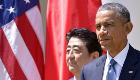 专家:日本在美国指导下禁用