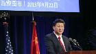 """达巍:中美关系为何离开高层投入就会""""漂流""""?"""