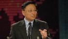 """阎学通:中美新型大国关系的核心是""""不对抗,不冲突"""""""