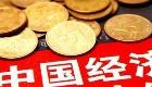 中国能不能迈过中等收入陷阱,就看电饭煲了!