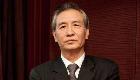 刘鹤讲话传递了国企改革的哪些信号?