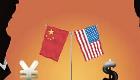戴秉国:中美两国必须走构建新型大国关系的道路