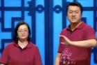 """博士夫妇怼郭德纲:别急着批判""""公式相声"""""""