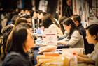 海归与中国高科技新兴产业发展