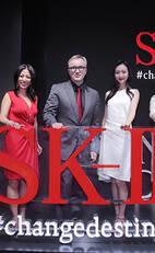 """SK-II""""改写命运""""品牌活动一周年"""