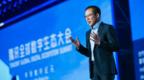 騰訊公司總裁劉熾平:不僅要服務好消費者 也要抓住企業客戶