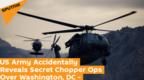 美国防部向国会讨要军费 却意外披露美军事秘密