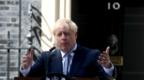英国新首相约翰逊就职演说:致敬梅姨 誓言10月31日脱欧