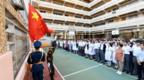 香港教联会:建议全港中小学每周升一次国旗 培养国家认同感